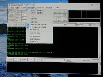 P4250005.JPG