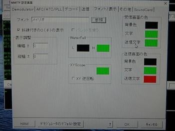 P4250011.JPG