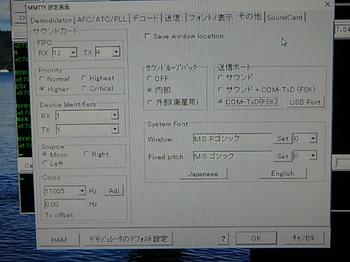 P4250012.JPG