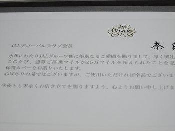 R_PC311270.JPG