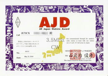 S_Award_AJD_3R5CW.jpg