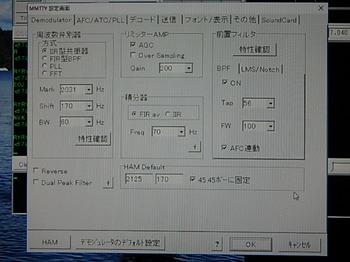 P4250006.JPG