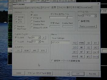 P4250009.JPG