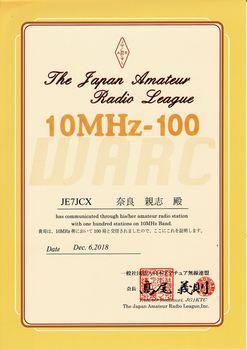 S_10MHz-100.jpg